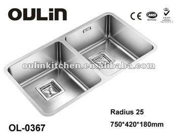 Kitchen Sink Inserts(OL 0367)