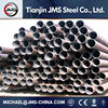 Seamless Pipe, Seamless Steel Pipe, Carbon Steel Seamless Pipe
