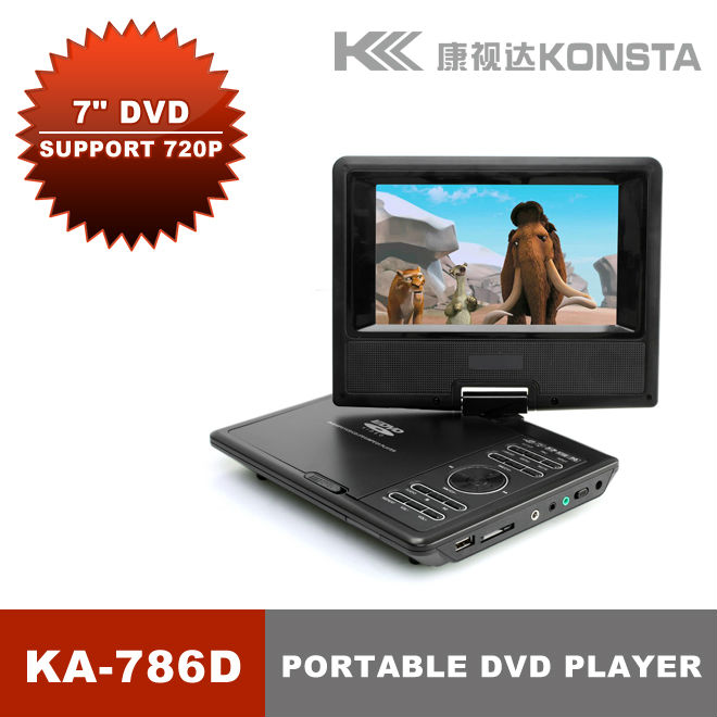 TFT LCD 7 inch Game Portable DVD Player with TV FM tuner