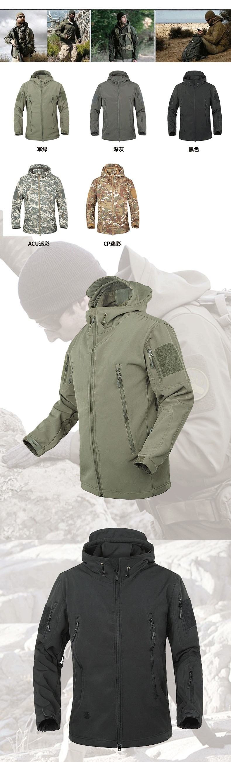 High qualtiy TAD shark skin thermal man winter jacket for hunting military training