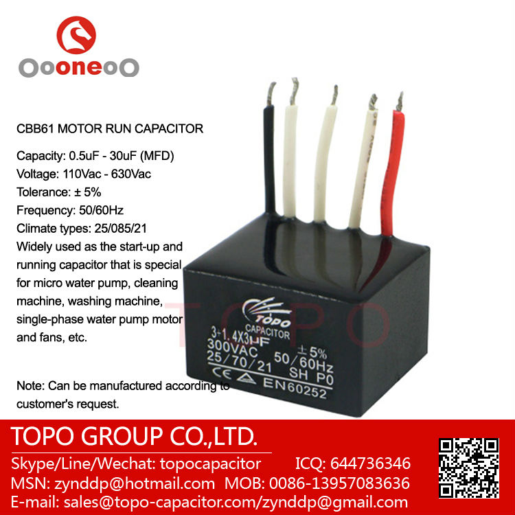 4 Wire Ceiling Fan Capacitor, 4 Wire Ceiling Fan Capacitor Suppliers ...