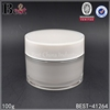 2016 white luxury round shaped cosmetic jar 100g