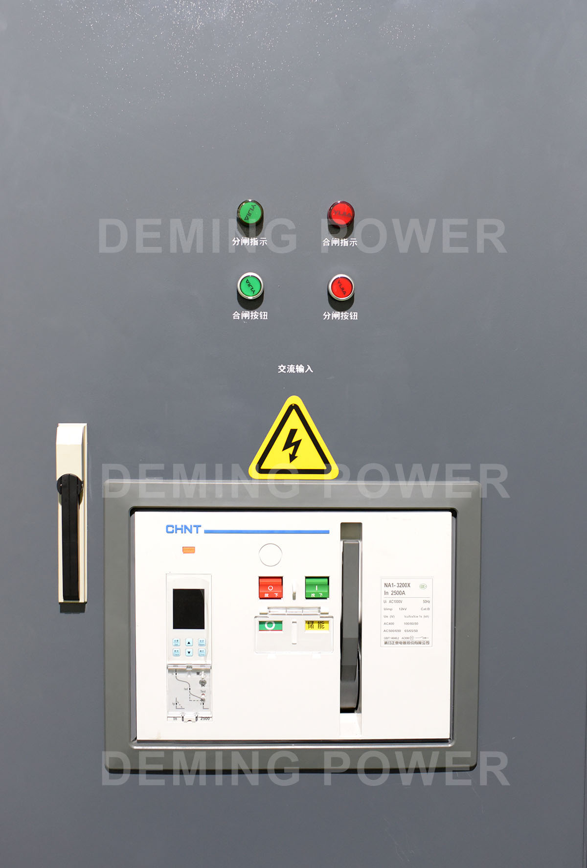 800KVA Variable frequency power supply three phase in and three phase out inverter
