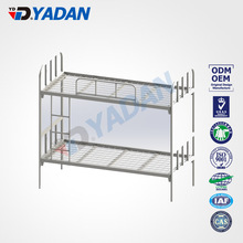 China Bed B B, China Bed B B Manufacturers and Suppliers on
