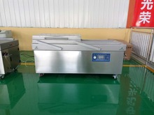 food vacuum packaging machine/pumping vacuum packaging machine