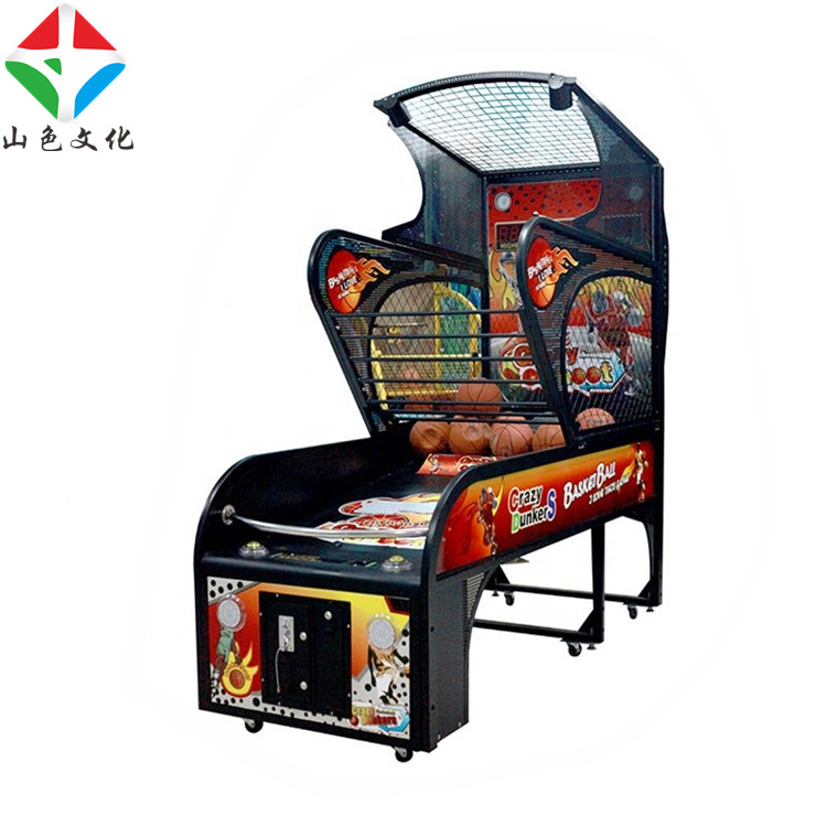 Super Luxury Commercial Arcade Basketball Ball Game Machine