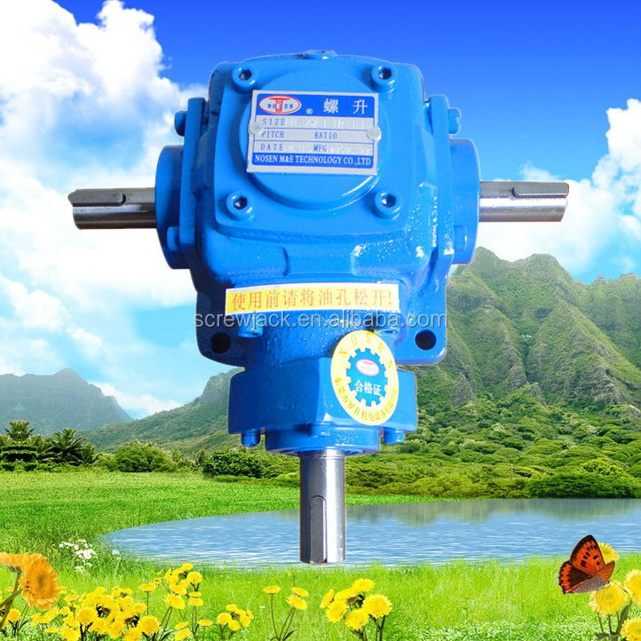90 degree Golden supplier NOSEN Manufacturer Agricultural bevel gearboxes