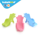 babyhood plastic baby bath chair Baby lie net Baby wash chair