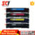 Supricolor good price CF410A compatible toenr cartridge for HP Color LaserJet Pro M452dn M452nw M452dw