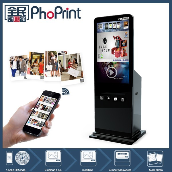 outdoor advertising signs digital signage tv advertising display stand