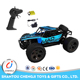 High quality 2.4G cross country vehicle toy rc car turbo kit for sale