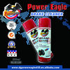 Car Brake Parts Cleaner/ Brake Cleaner PE