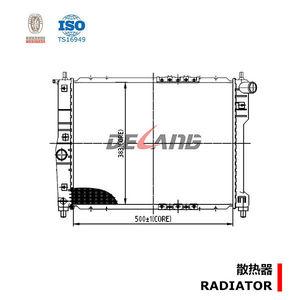 Superb Daewoo Aluminium Radiator Daewoo Aluminium Radiator Suppliers And Wiring Digital Resources Talizslowmaporg