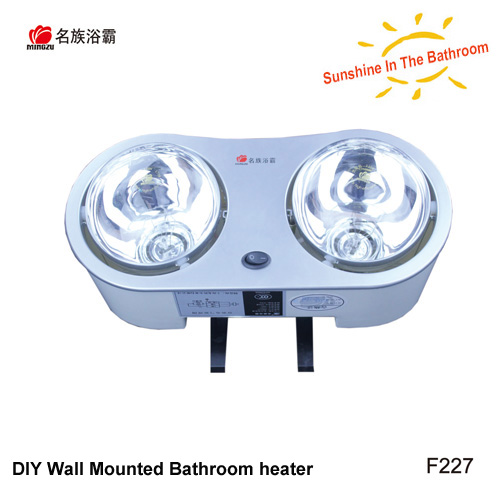 2 Heat Lamp Angle Adjustable Waterproof Wall Mounted Bathroom Heat Light