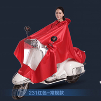 Adult Electric Vehicle/Motorbike/Bike Poncho Raincoats Factory