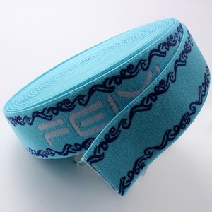 High Tenacity Custom Logo Jacquard Elastic Rubber Tape For Underwear