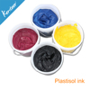 Kenteer Plastisol Silk Screen Printing Ink