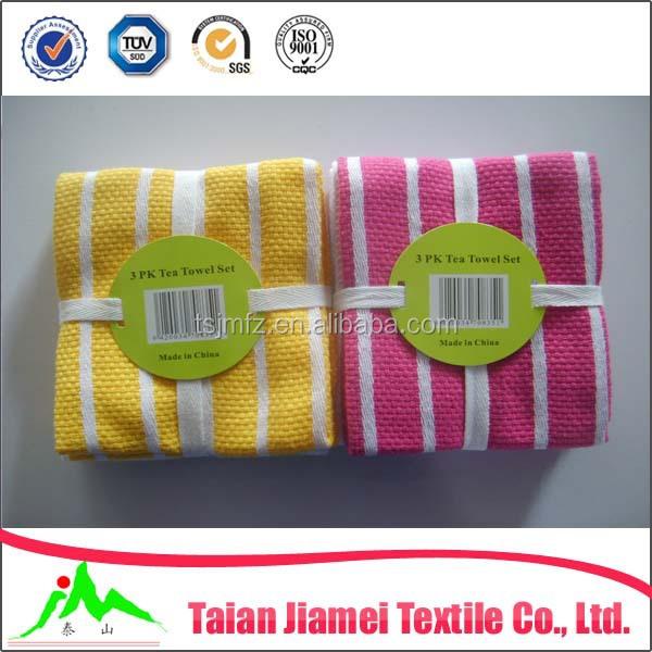 Home Textile White Plain Cheap Linen Cotton Tea Towel