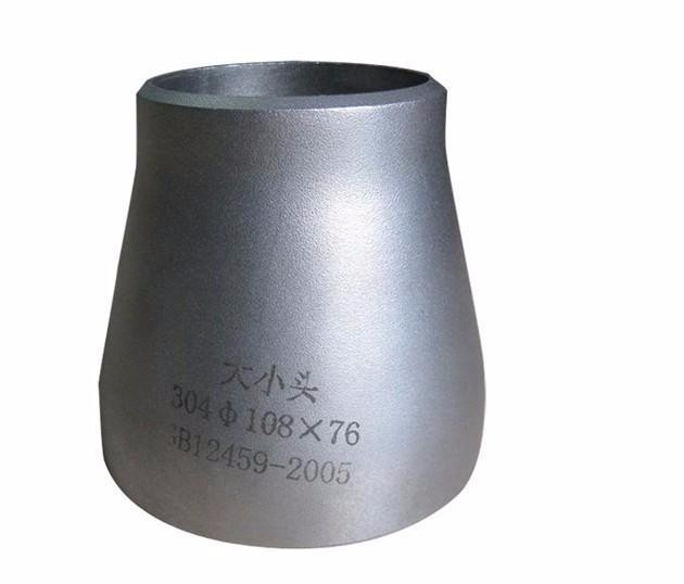 Stainless steel pipe fittings stainless steel eccentric reducer pipe fittings