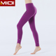 Custom Activewear Women Running Fitness Tight Leggings Wicking Nylon Spandex Yoga Pants