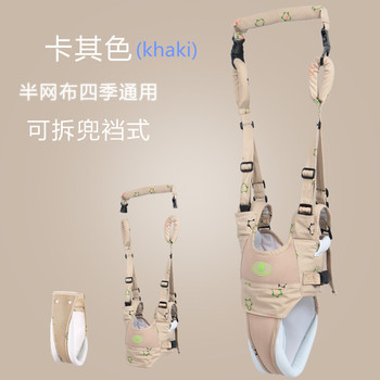 2018 hot selling baby Toddler Belts / Adjustable baby walking assistance / baby walker belt walking belt