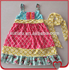 Latest Dress Designs For Young Flower Girls Fancy Sleeveless Quatrefoil Pattern Floral Baby Dresses