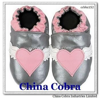 China Cobra 2020 Amazon Ebay Top
