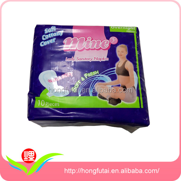 china supplier hygiene product panty liners for women