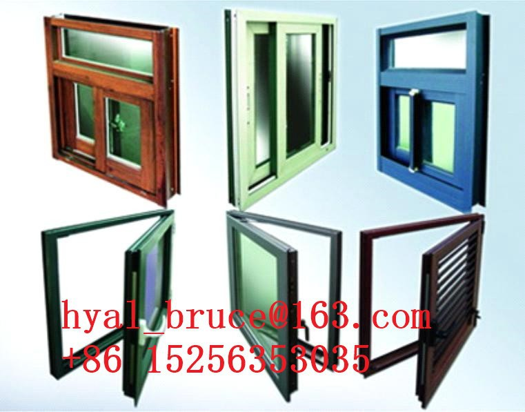 Anhui Hongyu aluminum profile for window