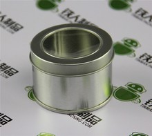 Plain tin case round USB tin case