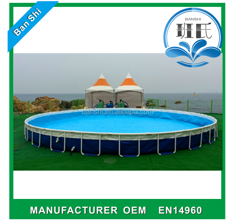 China manufacturer CE certificate portable swimming pool, metal frame swimming pool
