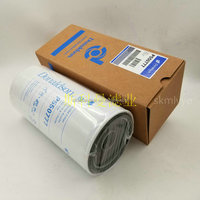 high quality oil filter manufacturer wholesale factory diesel generator oil filter P553191