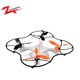 2.4Ghz remote control quadcopter drone kit with headless mode