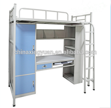 Used Dormitory Furniture, Used Dormitory Furniture Suppliers And  Manufacturers At Alibaba.com