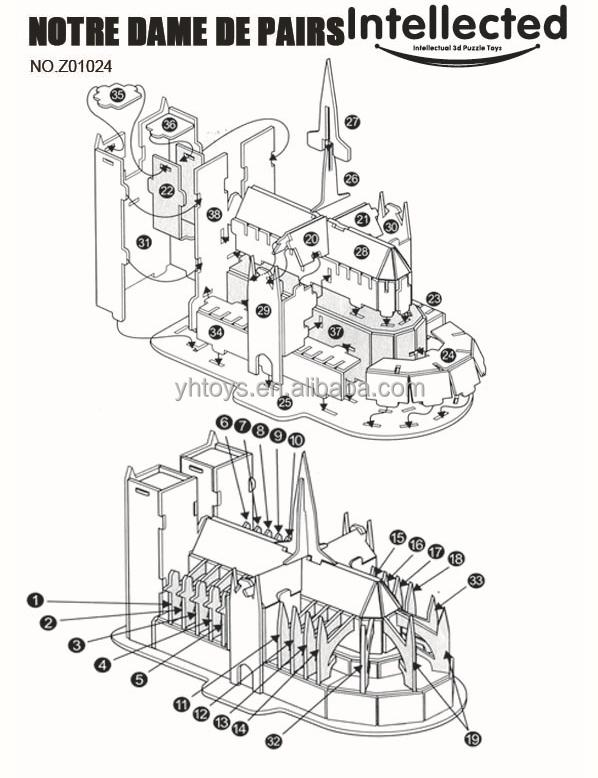 3d Cube Puzzle Of Notre Dame De Pairs Paper Architectural Models ...