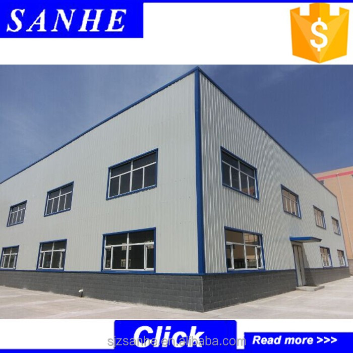 high quality steel warehouse structure factory building