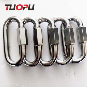 High quality hot sale oval mirror polished stainless steel 316 marine quick link with screw carabiner hook for lifting