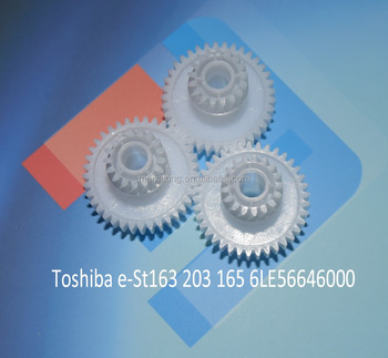 GEAR FOR Toshiba e-St163 203 165 6LH24602000