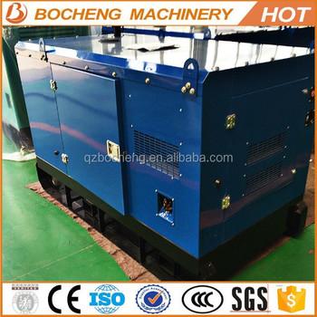 Silent Diesel Generator 25kva Power Price 20 Kw