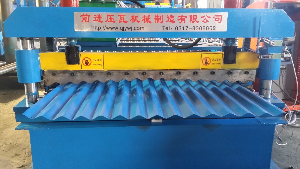 Arc Roofing Sheet Roll Forming Machine Corrugated Steel Sheets And ...