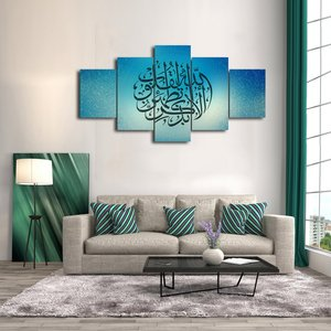 Abstract oil canvas painting framed printing Islamic art with frame for home wall decor
