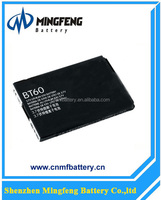 Long life BATTERY FOR MOTOROLA BT60 Replacement Battery for Motorola V55/V600/V620/V635