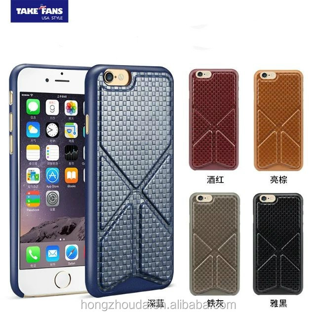 For Iphone 7 PU Leather Case Take Fans Kickstand Pu Leather Case For Iphone 7/7 Plus HD-739
