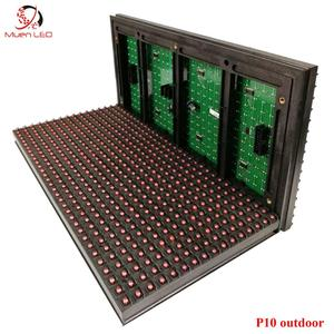 high brightness p10 outdoor red led module