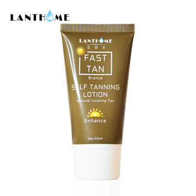 LANTHOME Skin Care Fast Tan Skin Cream Natural Bronzer Self Tanning Lotion Cream