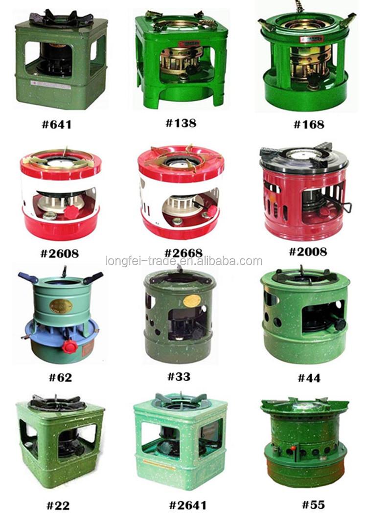 Dapur Minyak Tanah Erfly Malaysia