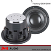 Trade Assurance service High Performance 3inch High Temp Voice Coil 1000w 10inch best powered car subwoofer