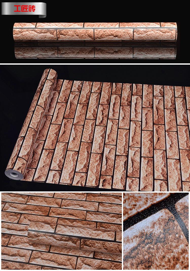 Selbstklebende Wand Papierrollen Stein Tapete 3d Gunstige Ziegelstein Tapete Pvc 3d Buy 3d Tapete Fur Wande 3d Tapete Ziegel Design Tapeten
