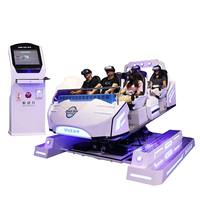 6 Seaters Vr Movies 7d Simulator Game Machine Dk2 Vr Cinema Simulator For Amusement Center