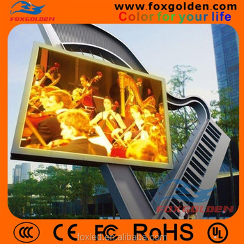 High Definition Full Color SMD P5 Outdoor Advertising Led Screen Display